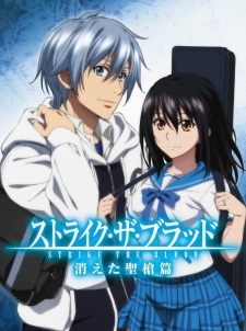Strike the Blood: Kieta Seisou-hen