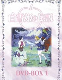 The Legend of Snow White (Dub)