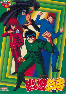 Yu Yu Hakusho The Golden Seal